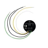 DuoFern Funk-Sender 9497 | Unterputz