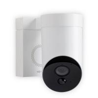 Outdoor Überwachungskamera | weiß | mit integrierter Sirene