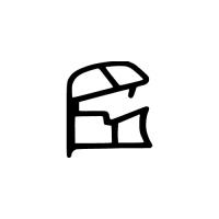 Stahlzargen-Dichtung SZ009 | grau | 5 lfm